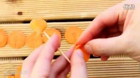 果蔬拼盘 胡萝卜雕花 蔬菜雕刻教学视频 Carrot Rose Flowers Garnish_标清.mp4