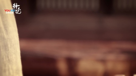 《择天记》09集预告片
