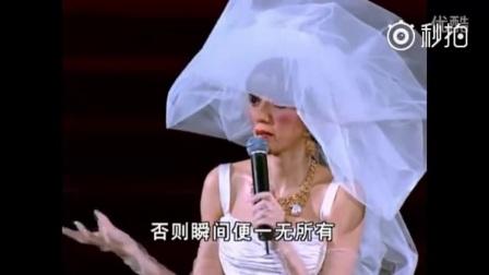梅艳芳告别演唱会,为自己穿婚纱,催泪10分钟