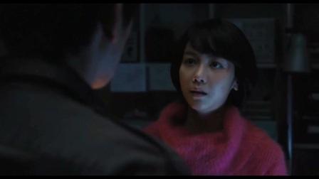 郑在咏/韩国惊悚电影