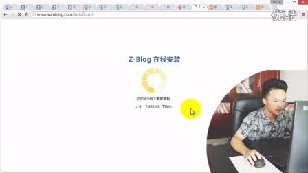 3.如何15分钟搭建自己的网站?_单页网站SEO优化技巧.mp4