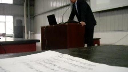 张光泽热情洋溢为怒江宏盛锦盟硅业公司员工演讲《只要爱党爱国,奋斗行善就会快乐健康,大有作为》直播