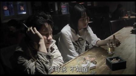 我们神奇的21世纪:5.9/韩国青春剧情电影2009