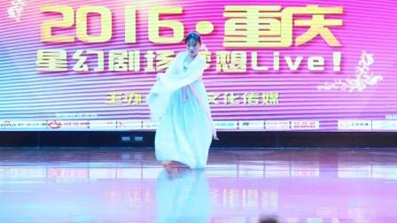 重庆星幻剧场梦想Live!5.mp4