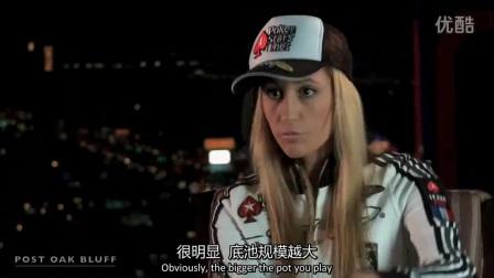 【Yoe宝宝德州扑克】美女牌手Vanessa Rousso_德州扑克中的运气和技术