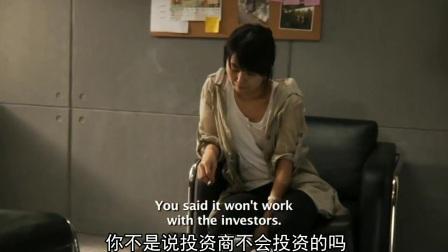 彩虹:6.8/韩国现实剧情电影2010