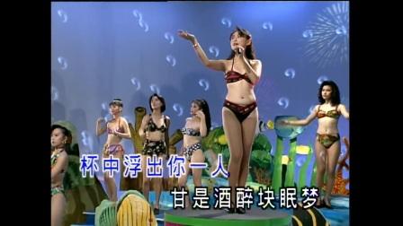 12十二大美女歌曲泳装系列【杯中影】台语伤感情歌