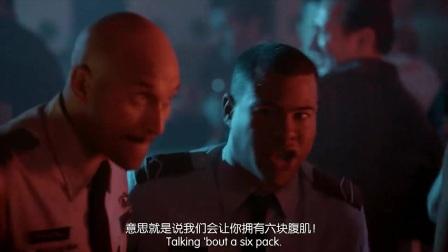 爆笑黑人兄弟:美国陆军中尉去男同性恋酒吧征兵,这舞姿太骚了!