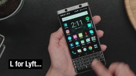 BlackBerry KEYone键盘快捷键介绍视频 黑莓KEYone物理全键盘快捷键设置