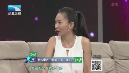 大王小王最新完整版2017《大王小王》迎新春特别节目(中)耳边疯
