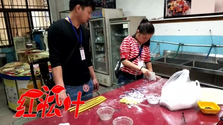 贵港甜品培训机构龙腾虎啸ZX
