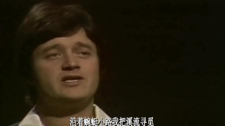 """别洛韦日的丛林[苏](白俄罗斯""""歌手""""演唱组1976年演唱)"""