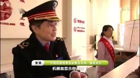 美国留学生体验中国高铁,刷卡手机点餐高科技感叹太厉害了