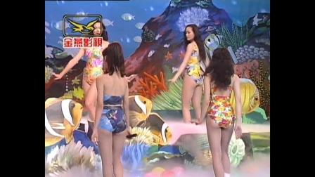 泳装美女系列【无奈无奈】台语伤感情歌