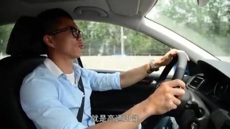 表现足够成熟 试驾上海大众新桑塔纳_试车视频_汽车报价20167
