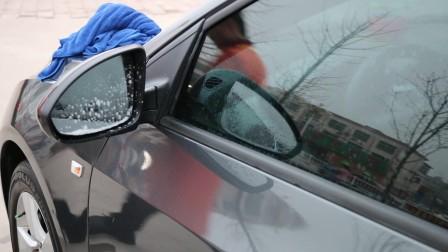汽车美容培训 玻璃防雾