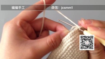第18集:钩织毛线线头无痕迹线头处理