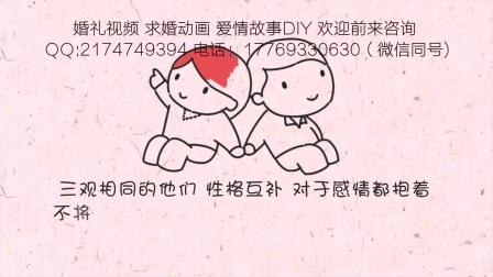 求婚视频制作mv  求婚视频制作模板