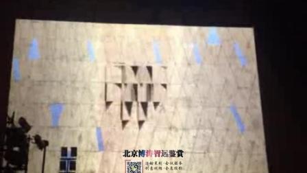 白云万达广场大型户外3D投影秀_楼体3D投影广告全息投影动画多少钱 全息投影技术 活动策划创意 全息投影  北京博涛智远.mp4