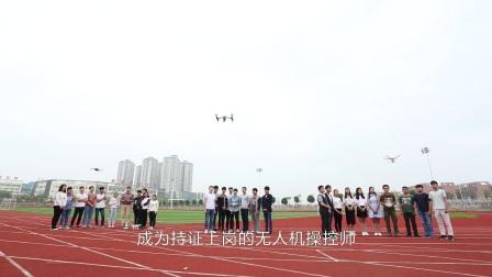2017广西蓝天航空职业学院宣传片