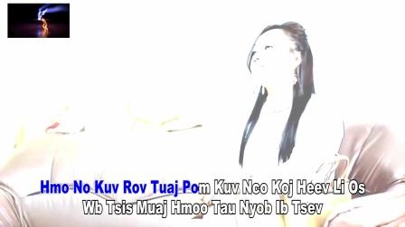 Lisyas Xyoooj Vol Pw Ntawm Leej Niam