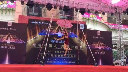 福州-吴菲高空雨伞.mp4