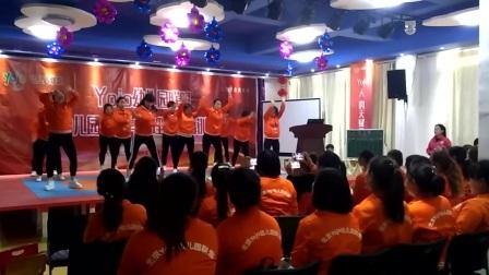 """三门峡区域培训现场""""张村幼儿园老师精彩开场舞"""""""