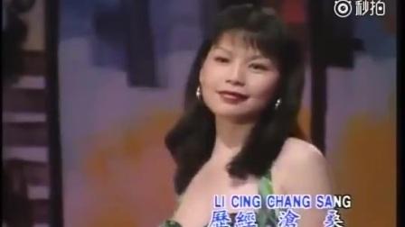 舞女(80年代卡拉OK歌曲)