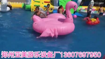 充气水滑梯,水上乐园,儿童游乐园,充气大滑梯,充气城堡,郑州亚美游乐设备厂生产出品电话微信:13607697950