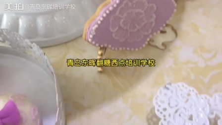 翻糖蛋糕甜品台制作