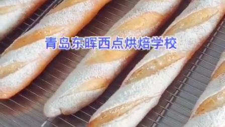 青岛烘焙西点法棍制作
