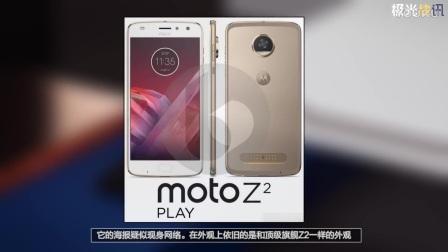 Galaxy S8物料成本等于一部小米6? Moto Z2 Play曝光