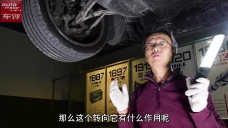 《ams车评网》梅赛德斯奔驰迈巴赫S600底盘结构解析 854 480