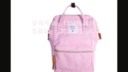香港甜甜圈乐天北极狐同款双肩手提包学生书包背包批发价格76/40/45元
