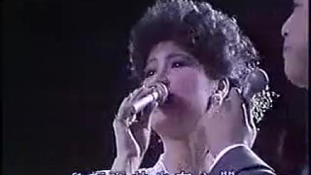 甄妮1984 演唱會 羅文 甄妮 鐵血丹心