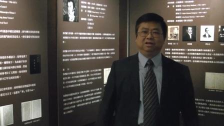 台湾死海古卷展览会实录 (E1) 圣经的翻译本  蔡春曦博士现场讲解