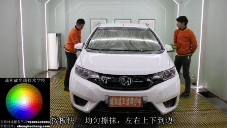 汽车美容学校洗车标准技术流程