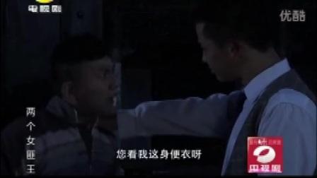 祁汉片段 1.mp4