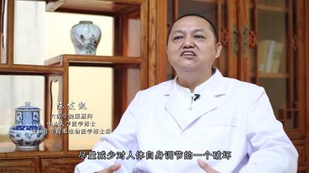 六源堂牛黄-海外博士陈发凯.mp4