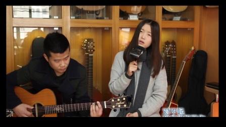 月月郭咚咚《王力宏-你不知道的事》朱丽叶指弹吉他弹唱
