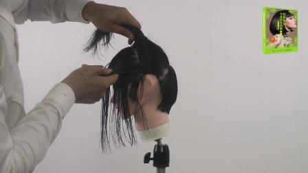 《经典剪发专业技术图解:波波头(视频教学版)》随书视频03