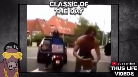 国外搞笑视频 当歹徒碰到硬茬时会怎样