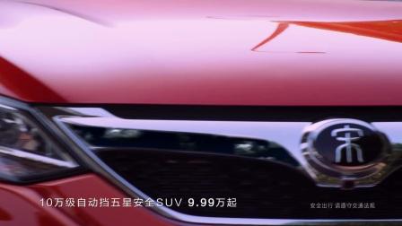 2017款燃油版全车系广告片