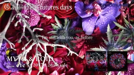 ─to the future days (PV) - MYTH & ROID