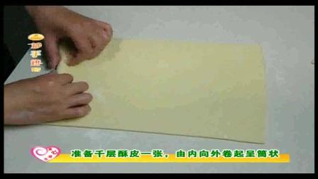 裱花蛋糕十二生肖 水果蛋糕裱花制作 做蛋糕裱花视频