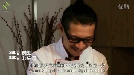 戚风蛋糕的制作方法 用电压力锅做蛋糕