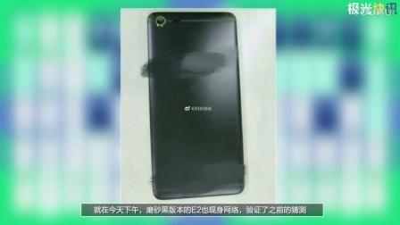 iPhone 8后置指纹是否属实? 小米6配色竟多达11种之多