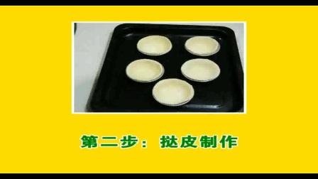 电压力锅做蛋糕海绵蛋糕胚的做法超清