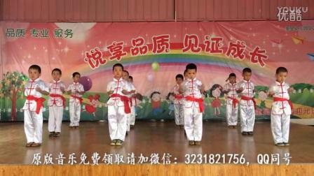 幼儿园小班舞蹈  男儿当自强  六一舞蹈