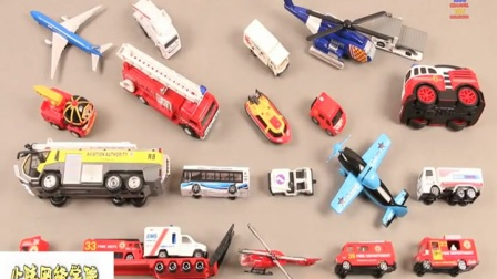 儿童玩具合集第47集 碰碰狐汽车儿歌